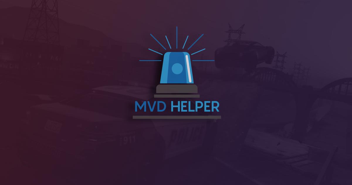 [MVDHelper] Как пофиксить реконнекты?